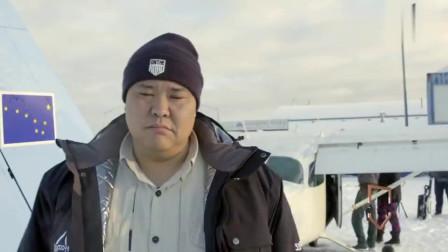 在国内出门要打滴滴,在国外看270逛阿拉斯加竟租飞机!