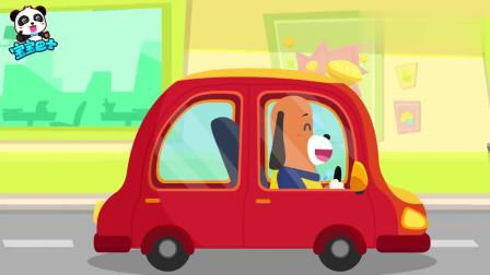 宝宝巴士之百变奇妙家族—速食店店员,便利着我们的忙碌生活