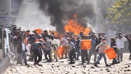 特朗普抵印第一天,印度爆发大规模暴乱,冲突已致24死200伤