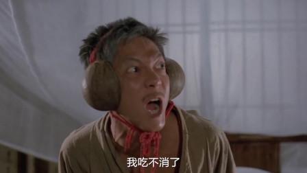 隔壁住了个和尚,每天一大清早念经敲钵,道士带了四副耳罩都被吵醒