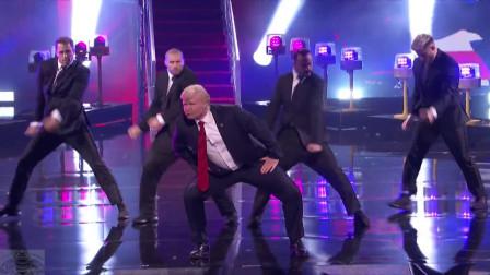 国外牛人模仿特朗普,全场搞笑,美国达人秀精彩片段!