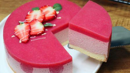 一斤草莓,做成波点草莓慕斯,自己做的蛋糕,吃一口可香了