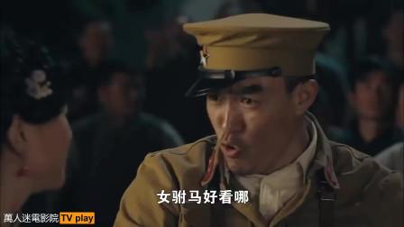 八路军假扮日军骗吃骗喝,不料身份暴露引来数百日军包围,幸好在新兵的一番激战后逃出升天!