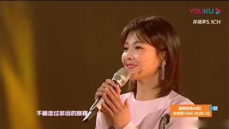 刘涛和杨钰莹对唱《岁月》,俩人的声音跟颜值都那么甜美无比