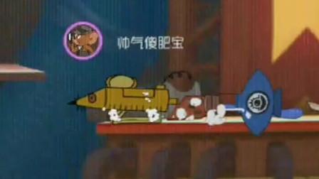 猫和老鼠手游:杰瑞发现白猫是个女孩子,打算照顾照顾她!