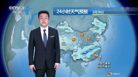 明天雨雪范围猛增!暴雨、大雪、大雨、中雪!2月29号还有坏消息