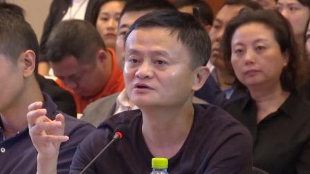 2019马云乡村教师颁奖典礼 马云公益基金会三届二次理事会
