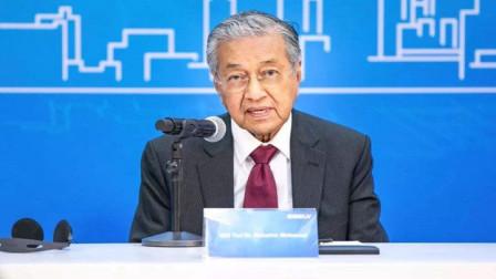 马哈蒂尔辞职后首次发表公开讲话,表态愿意重新出任总理一职