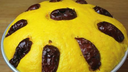 南瓜发糕最正宗的做法,不加一滴水,松软香甜,比面包都好吃