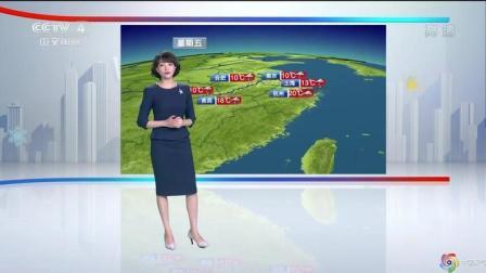"""新轮强雨雪""""蓄势待发""""!还有一股冷空气,2月28-29号中央台天气"""