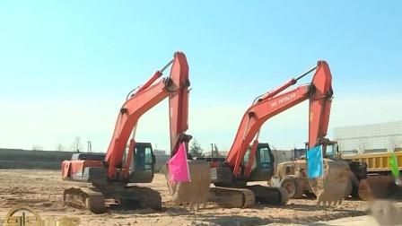 早安山东 2020 威海文登区5个重点项目集中开工