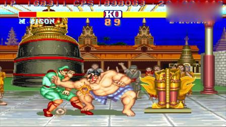 街霸2:这个本田好赖皮,打的对手最后选择松摇杆投降了!