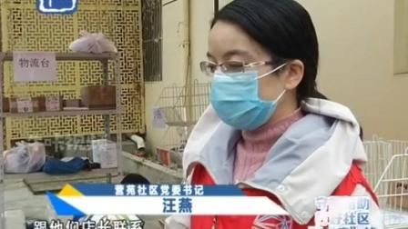 南京:快递堆积没了!社区网格员理顺小区门口