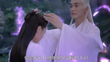 枕上书:帝君浪漫告白,亲手为白凤九戴上定情信物,太甜了!