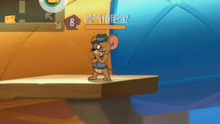 猫和老鼠手游:好不容易从汤姆的手里走掉,在楼梯上后悔了!
