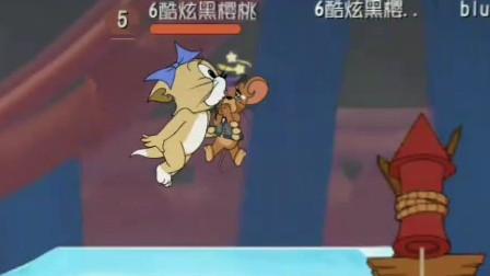 猫和老鼠手游:杰瑞遇到了会狮吼功的汤姆,想走都走不出五米!
