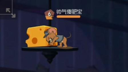 猫和老鼠手游:奶酪明明比杰瑞还大,可杰瑞力气真不小!