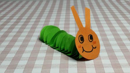 儿童手工制作立体DIY毛毛虫,简单漂亮,手工折纸教程