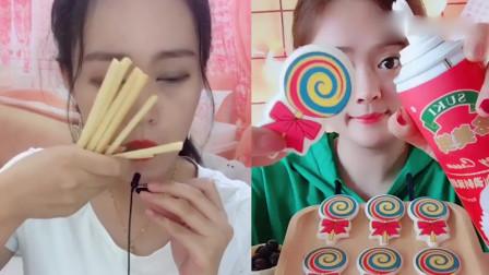小可爱直播吃:巧克力筷子、奶油棒棒糖,这是个大吃货
