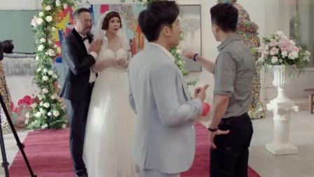 完美关系:卫哲大闹妈妈婚礼,与弟弟大打出手,达琳当场傻眼了