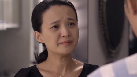 裘老师抛父弃女?是隐藏太深还是另有苦衷,许愿愿能否和母亲相认。