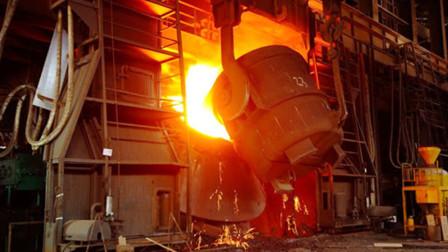 """中国造出""""永动机"""",炼钢不消耗能源还能发电,怎么做到的?"""
