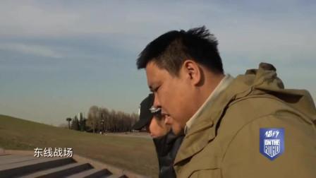 270探访卫国战争纪念馆,竟追寻苏联抗战的一千四百多个日夜!