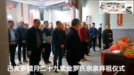 广东:广东紫金客家人祠堂拜祖,场面有多热闹
