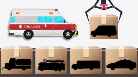 神秘的盒子 里面装着各种交通工具