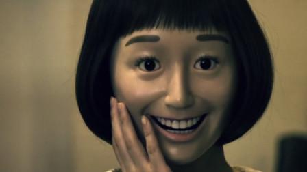 女孩长了一个微笑面具,还凭此成为人气偶像,面具下的脸却没了
