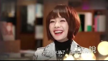 林心如早年综艺视频泄露,被主持人扇脸,还要强颜欢笑!太可怜了