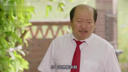 刘能教腾飞如何反抗爷爷告他虐待儿童,广坤找上门被永强抱走