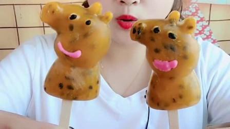 可爱姐姐直播吃:佩奇百香果,一口下去真过瘾,是我向往的生活