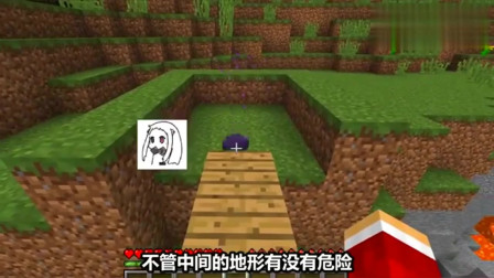 我的世界:游戏中最蠢的生物,末影螨了解一下?