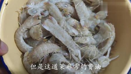 自己在家也能做出大师级的椒盐皮皮虾,无需油炸,做法简单更健康