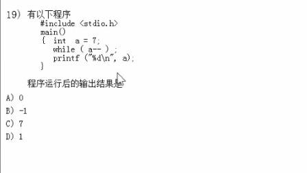 ch05_cz01.mp4