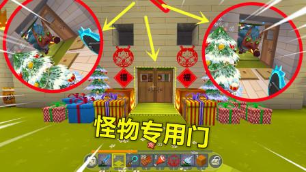 迷你世界:极限生存!小晓在家园制作了一道怪物陷阱门,这下就可以安心睡觉咯