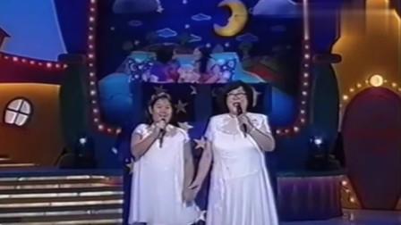 1997年沈殿霞郑欣宜《星星传说》,母女情深,肥姐好有爱