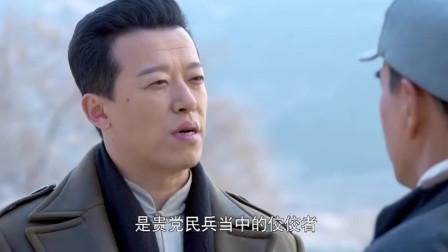 刘魁丧尽天良竟设圈套陷害化龙,志远带大军营救,不料竟偶遇亲妹妹相认!