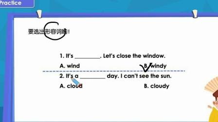 学而思网校小学三年级 英语 第21讲:词汇记忆有妙招——巧记小学核心词汇