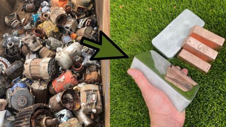 拆了电动机取出配件熔化,铸造出铜锭铝锭,比卖废品有价值