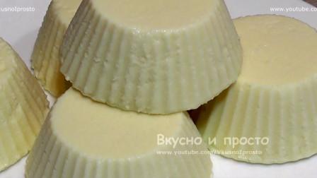 奶酪炼乳布丁制作教程,俄罗斯风味,Q弹可口!