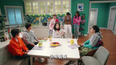 爱情公寓5:陈美嘉太有创意了,拿手机盒子包装小蛋糕