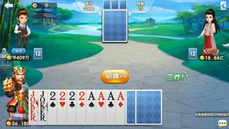 斗地主:很久没发到这10张牌,发完牌是天牌,明牌还是要看底牌