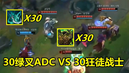 LOL:当ADC出了30把幻影之舞后,打坦克有多快?薇恩10秒连杀4人
