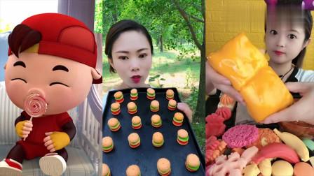 美女直播吃迷你汉堡糖、奶黄蛋糕卷,一口超过瘾,小朋友你想吃吗