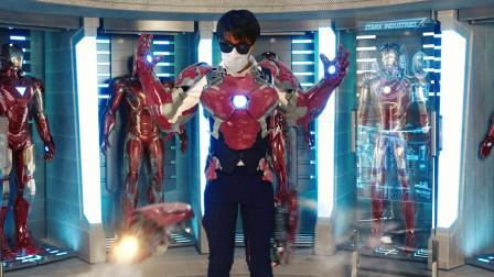 小伙自制钢铁侠盔甲,飞到身上那一刻帅呆了!