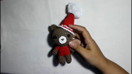 钩针编织手工——用毛线钩戴生日帽的小熊