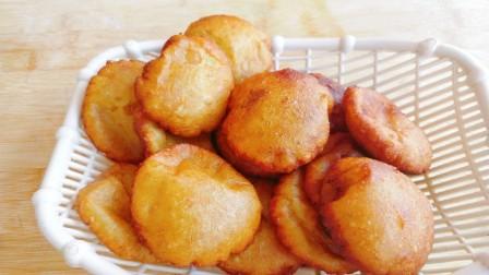 农村妈妈教你炸红薯饼,香甜软糯,美味可口,做法简单还好吃