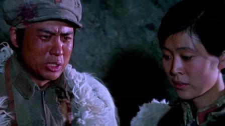 祁连山的回声6:伤员为不连累队伍跳崖牺牲,吴姐强含泪水不认丈夫
